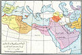 Fragmentation of the Abbasid Caliphate-ar.jpg