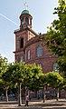 Frankfurt am Main, Paulskirche -- 2015 -- 6701.jpg