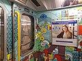 From the E Train 05 - New R160 Interior.jpg
