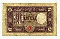 Fronte Banconota da 1'000 Lire Italiane del 1943.jpg