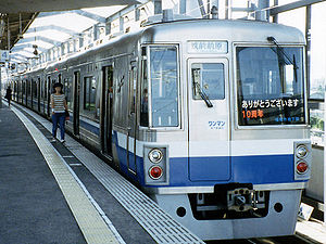 Fukuoka Subway 1000 series - A 1000 series train in August 1991 before refurbishment