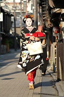 Mineko Iwasaki 1960 Maiko - Wikipedia