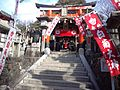 Fushimi Inari-taisha Shintô Shrine - Shimo-no-yashiro Shintô Shrine.jpg