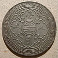 GREAT BRITAIN -TRADE DOLLAR 1930, ASIA and MIDDLE EAST b - Flickr - woody1778a.jpg