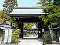 Gate of Kamigoryo Shrine in Kyoto 01.jpg