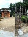 Giardino Garibaldi ingresso e chalet.jpg