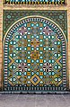 Golestan Palace 32.jpg