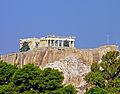 Greece-0063 (2215862508).jpg