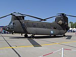 Greek Army CH-47 Chinook.jpg