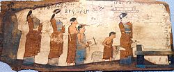 A sheep is led to the altar, 6th century BC Corinthian fresco.