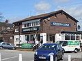 Green Star, Stoke-on-Trent.jpg