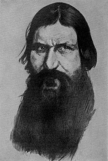 English: Grigory Efimovich Rasputin