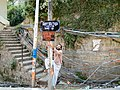 Guerrilla Yoga sign in Dharamsala in 2008.jpg