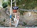 Guerrilla Yoga sign in Dharamsala in 2008.jpg