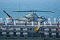 Gunrunners AH-1W Super Sea Cobra Escort at PEV JTPI 6474 (40528655070).jpg