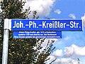 Guntersblum- Joh.-Ph.-Kreißler-Straße- Straßenschild 12.9.2009.jpg
