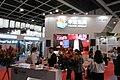 HKCEC 香港會議展覽中心 Wan Chai North 香港貿易發展局 HKTDC 香港影視娛樂博覽 Filmart March 2019 IX2 24.jpg