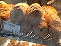 HK 中環 Central 德輔道中 33 Des Voeux Road bakery shop 凱施餅店 Hoixe cakes January 2020 SS2 08.jpg