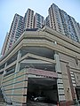 HK 北角半山 North Point Mid-Levels 雲景道 46 Cloud View Road 萬德閣 Maiden Court carpark entrance Apr-2014 Wan Tin Path.JPG