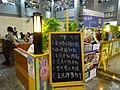 HK 屯門 Tuen Mun 盈豐園商場 Goodrich Garden Shopping Arcade shop restaurant pricelist blackbroad July 2016 DSC.jpg
