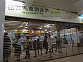 HK 沙田賽馬會游泳池 Shatin Jockey Club Swimming Pool night 源禾路 Yuen Wo Road visitors May 2016 DSC.JPG