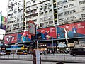 HK CWB 銅鑼灣 Causeway Bay 怡和街 Yee Wo Street HSBC red Visa Card outdoor ads November 2019 SS2.jpg