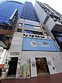 HK CWB 銅鑼灣 Causeway Bay 怡和街 Yee Wo Street food shop 360 after the war November 2019 SS2.jpg
