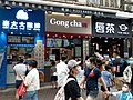 HK CWB Causeway Bay Jardine's Bazaar April 2021 SS2 05.jpg