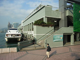 Central Ferry Piers, Hong Kong - Pier 2: to Park Island.