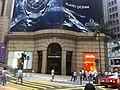 HK Central Queen's Road Entertainment Building Omega Sept-2011.jpg