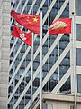 HK Connaught Road Central Flag poles Mandarin Oriental Hotel April-2012.JPG