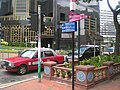 HK Hung Hom Concordia Plaza TST East Science Museum Road.JPG