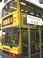 HK Kennedy Town Catchick Street n Bus No 5 a.jpg