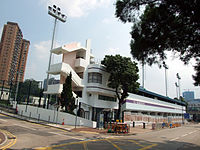 HK KingsParkHockeyGround Outside.JPG