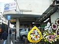 HK Maple Street Kowloon Funeral Parlour car repair.JPG