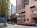 HK Mid-levels 薄扶林道 Pokfulam Road 景輝大廈 Kingsfield Tower January 2019 SSG.jpg