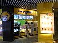 HK Ngau Tau Kok 淘大商場 Amoy Plaza shop Happy Lemon May-2012.JPG