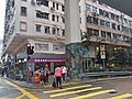 HK STT 石塘咀 Shek Tong Tsui 山道 Hill Road 皇后大道西 Queen's Road West August 2019 SSG 03.jpg