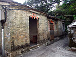 HK Shrine LamHauTsuen PingShan.JPG