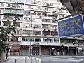 HK TST 尖沙咀 Tsim Sha Tsui 金巴利道 Kimberley Road February 2021 SS2 69.jpg
