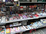 HK TST Canton Road Newsstand ?? ??? Chinese books Aug-2012.JPG