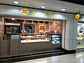 HK TW 荃灣 Tsuen Wan 港鐵 MTR Station 商店 shop Pie n Tarts May 2020 SS2 05.jpg