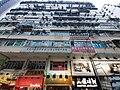 HK Tram tour view Hong Kong Island North September 2020 SS2 14.jpg