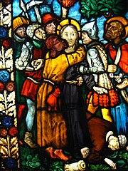 Baiser de Judas, Arrestation du Christ, Essorillement et guérison de Malchus