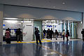 Haneda airport International station monorail no4.JPG