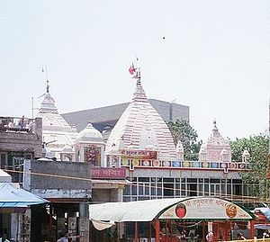 Hanuman Temple, Connaught Place - Image: Hanuman Mandir, Connaught Place