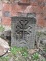 Havuts Tar Monastery (khachkar) (128).jpg