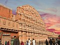 Hawamahal jaipur city.jpg