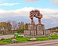 Helmstedt Grenzdenkmal La voûte des mains.jpg