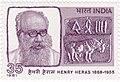 Henry Heras 1981 stamp of India.jpg